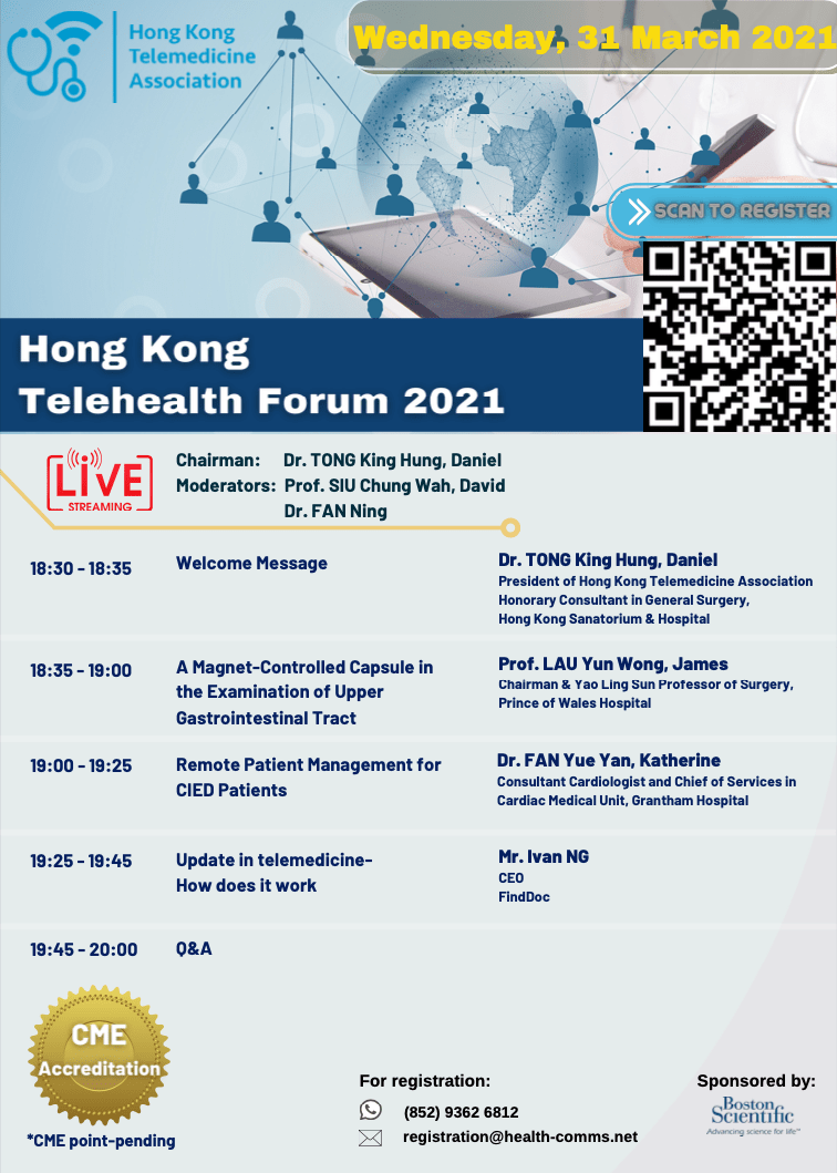 Hong Kong Telehealth Forum 2021